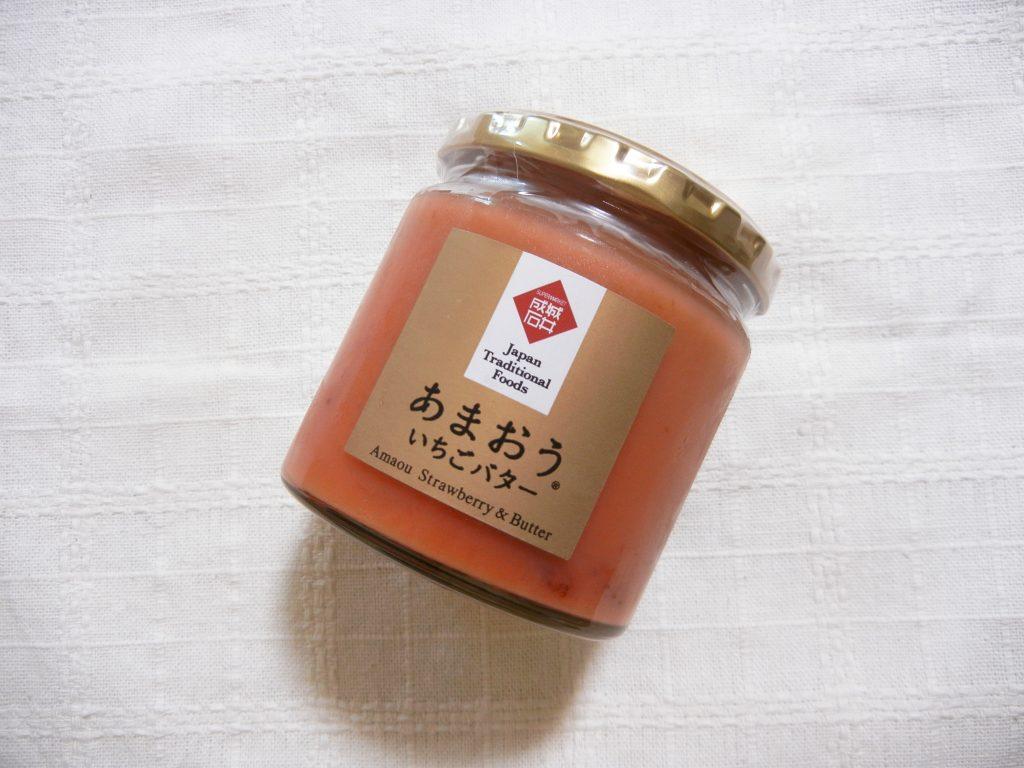 成城石井 あまおう いちごバター
