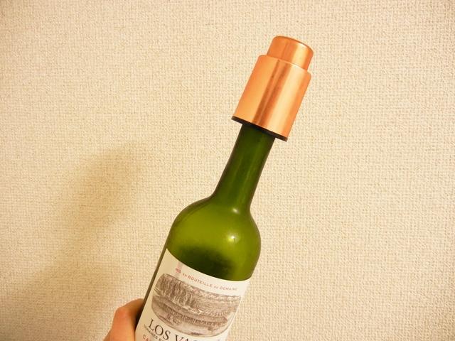 ワイン 残ったら