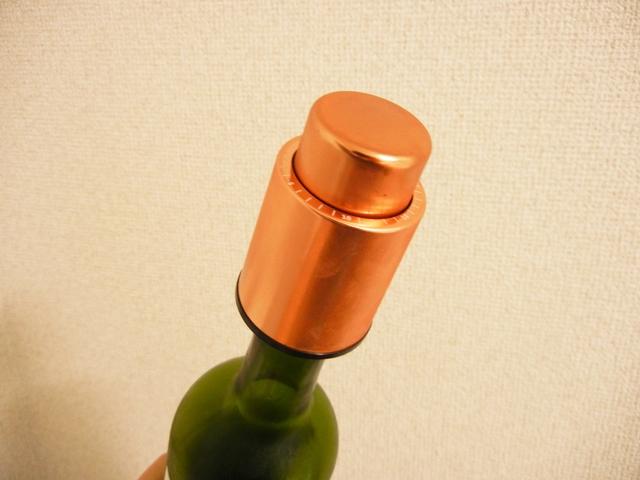 ワイン ストッパー